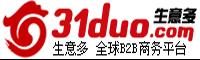 中国电工电气网_电气设备供求B2B平台